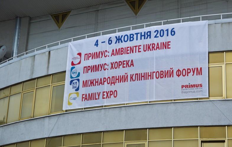 XV International Cleaning Forum 2016