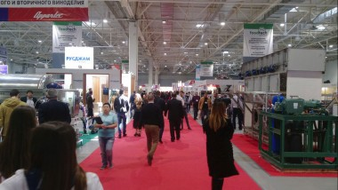 Press release following the results of CleanExpo Krasnodar 2017