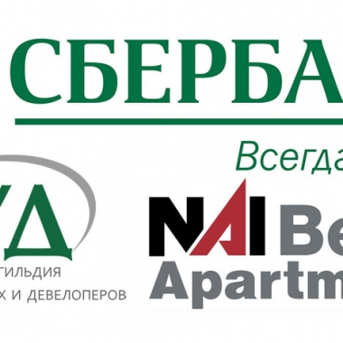 Russian Managers and Developers Guild, Sberbank and Becar offer to save money to the real estate owners